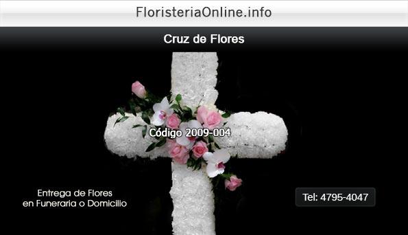 Floristeria Online en Guatemala para envío de flores a seres queridos que han fallecido con orquídeas